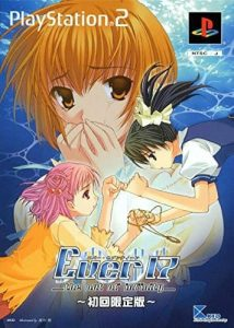 Ever17 ~the out of infinity~限定版 PS2