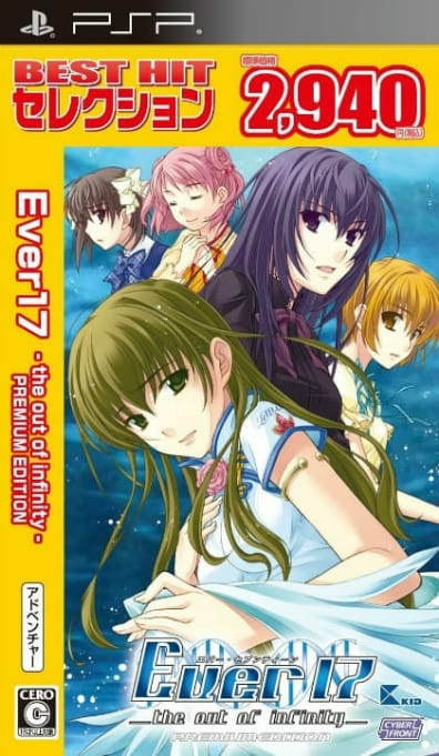 BEST HIT セレクション EVER17 ~the out of infinity~ Premium Edition - PSP
