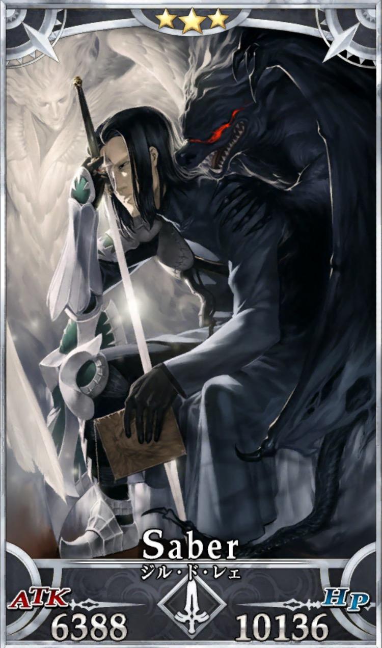 FGO ジル (剣)