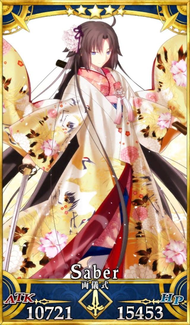 FGO 両儀式(剣)
