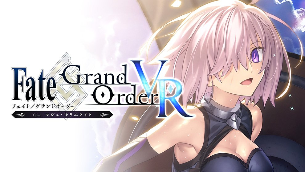 Fate/Grand Order VR feat.マシュ・キリエライト