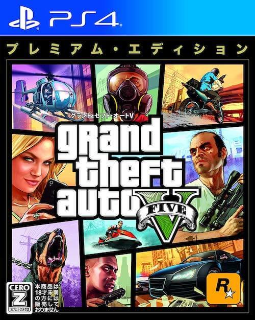 GTA5 プレミアム・エディション