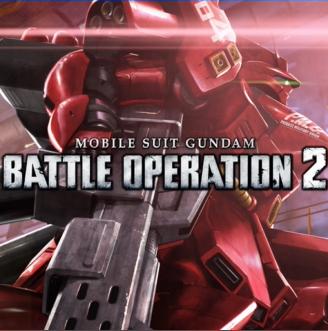 機動戦士ガンダム バトルオペレーション2攻略
