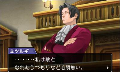 逆転裁判6 DLC