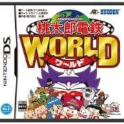 桃鉄WORLD攻略