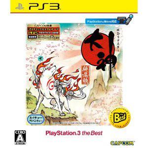 大神 絶景版 PS3