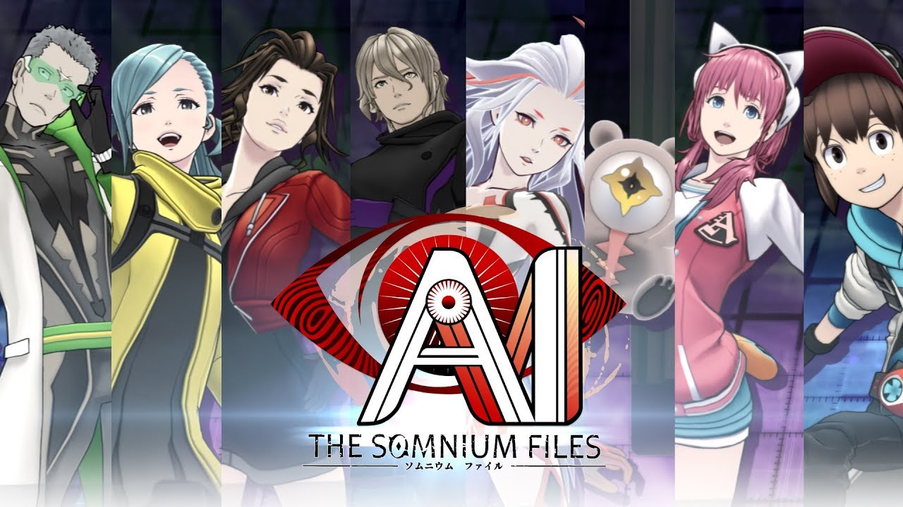 ソムニウムファイル