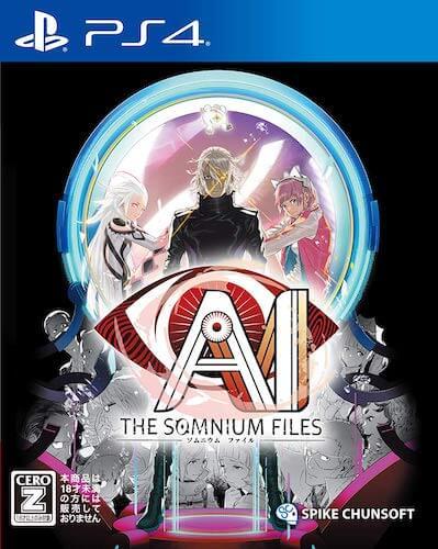 ソムニウムファイル PS4