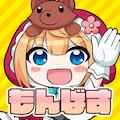 ちょいと召喚☆モンスターバスケット!